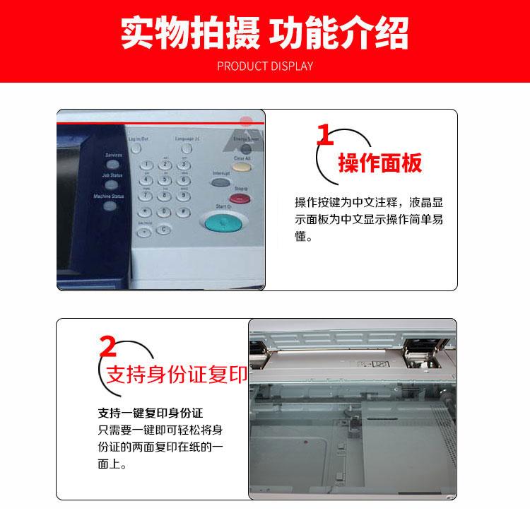 理光MP4054SP 黑白一体机租赁功能介绍01